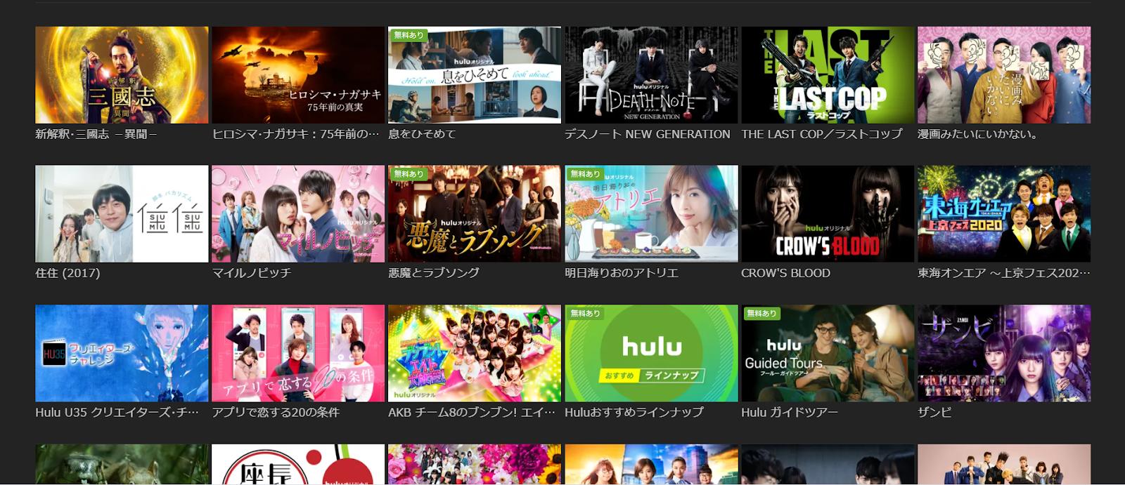 Huluオリジナル作品ランキングTOP10を徹底解説【2021年6月】